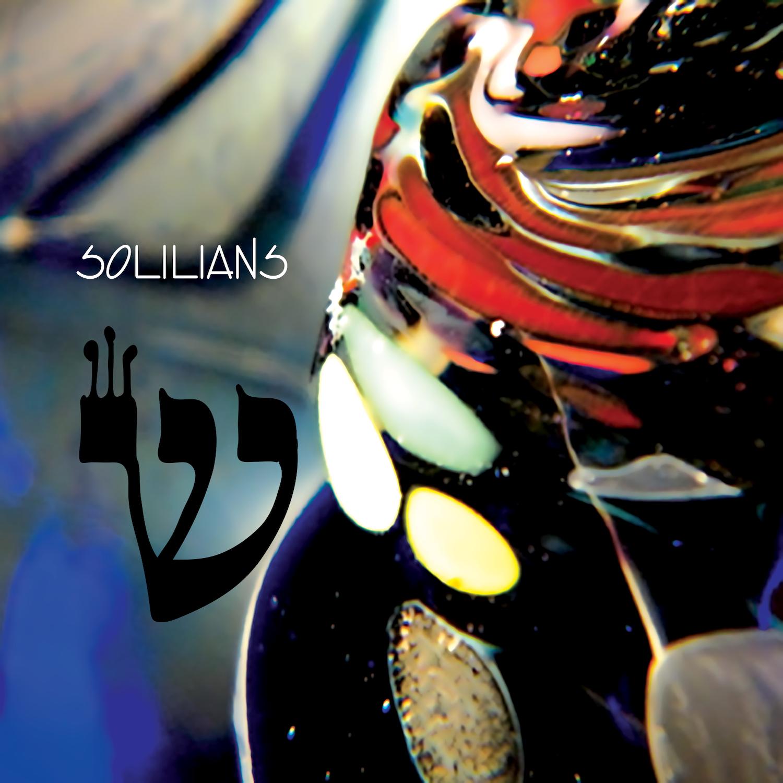 Solilians - shin