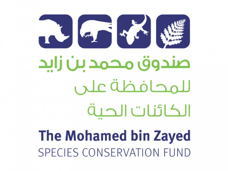 Mohamed-bin-Zayed-Species-Conservation-Fund-Grant-2019.jpg