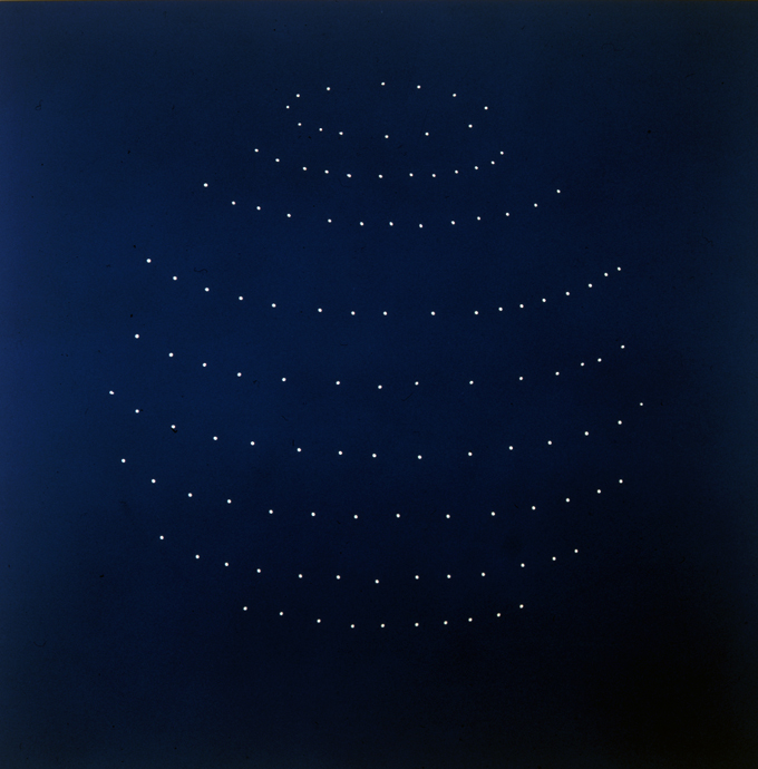 Particle Memory by Lita Albuquerque, 1995