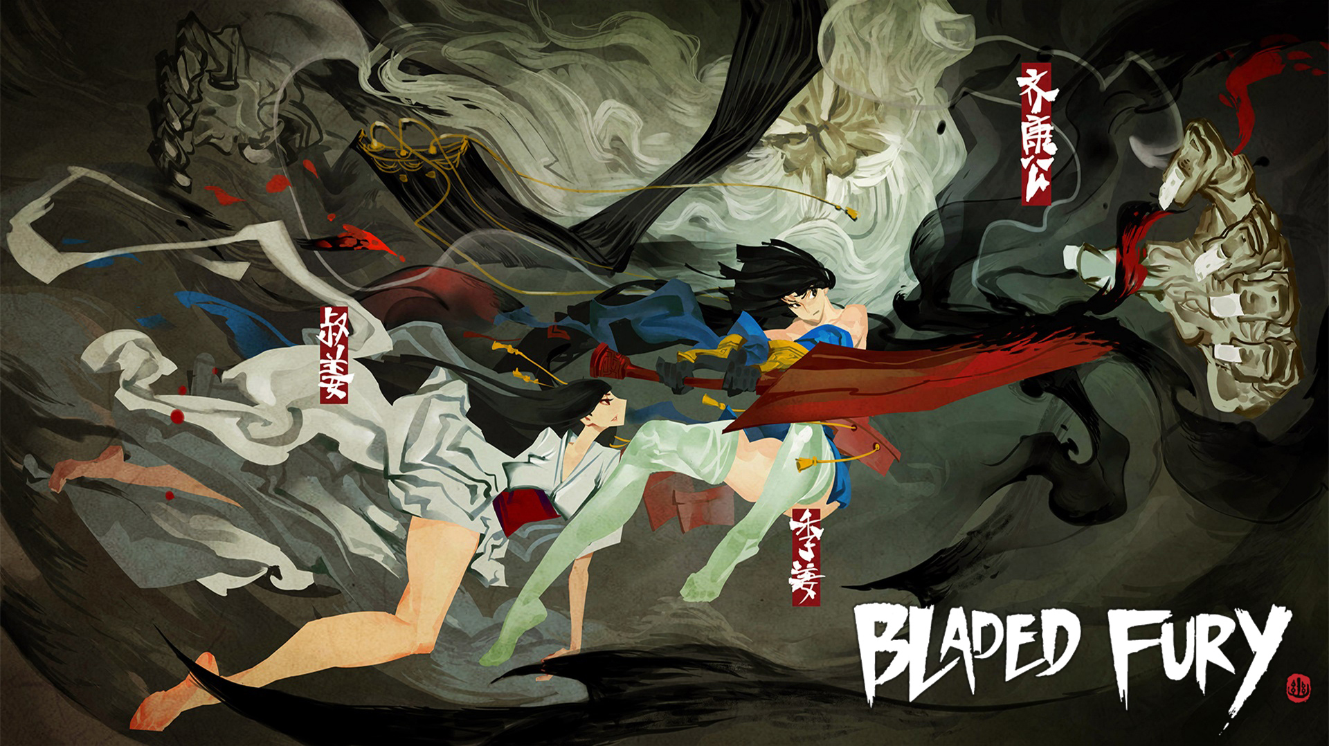 BladedFury-Poster.jpg