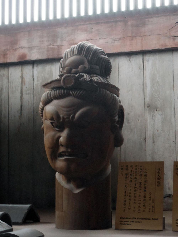 todai-ji-head.jpg
