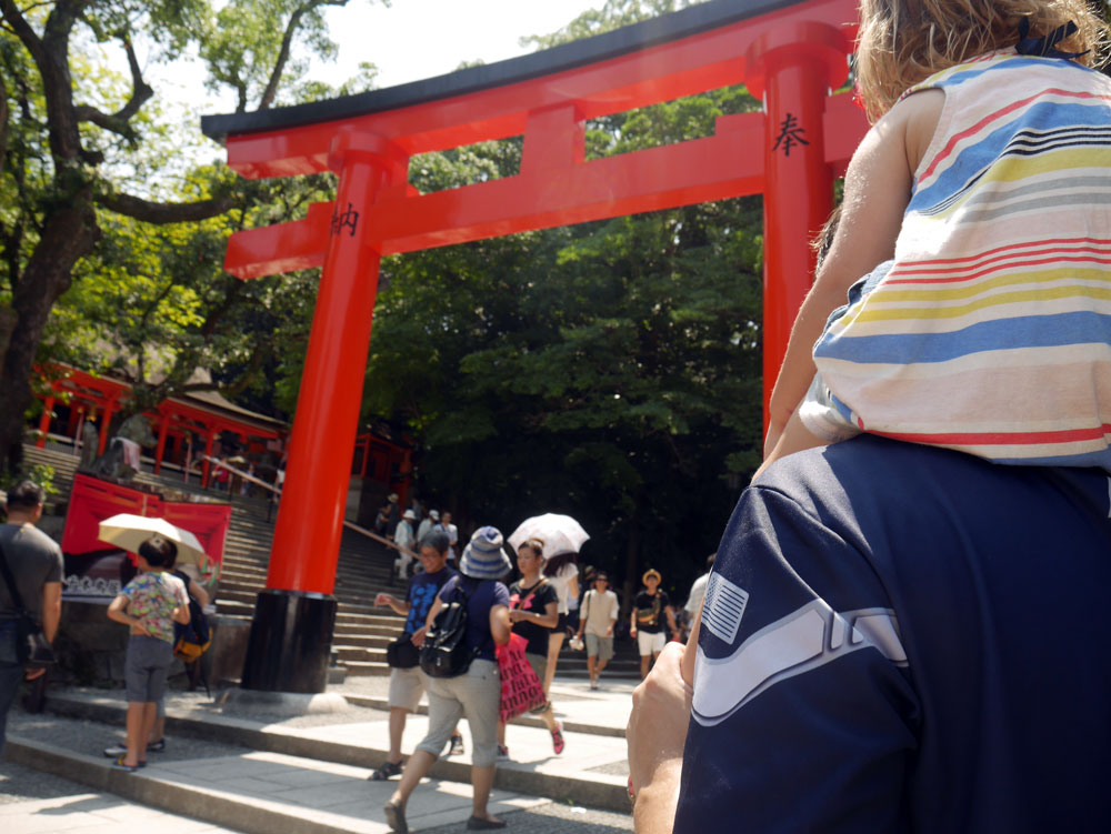 fushimi-inari-eve-and-daddy.jpg