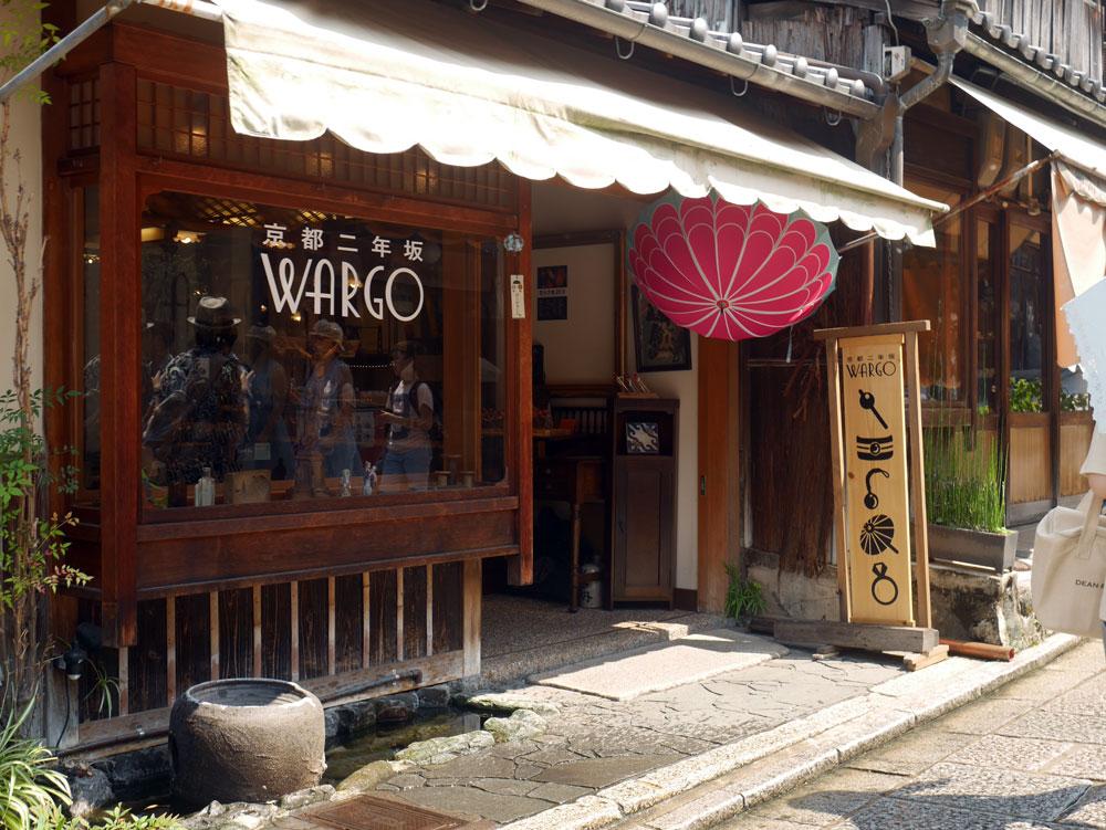 kyoto-9.jpg