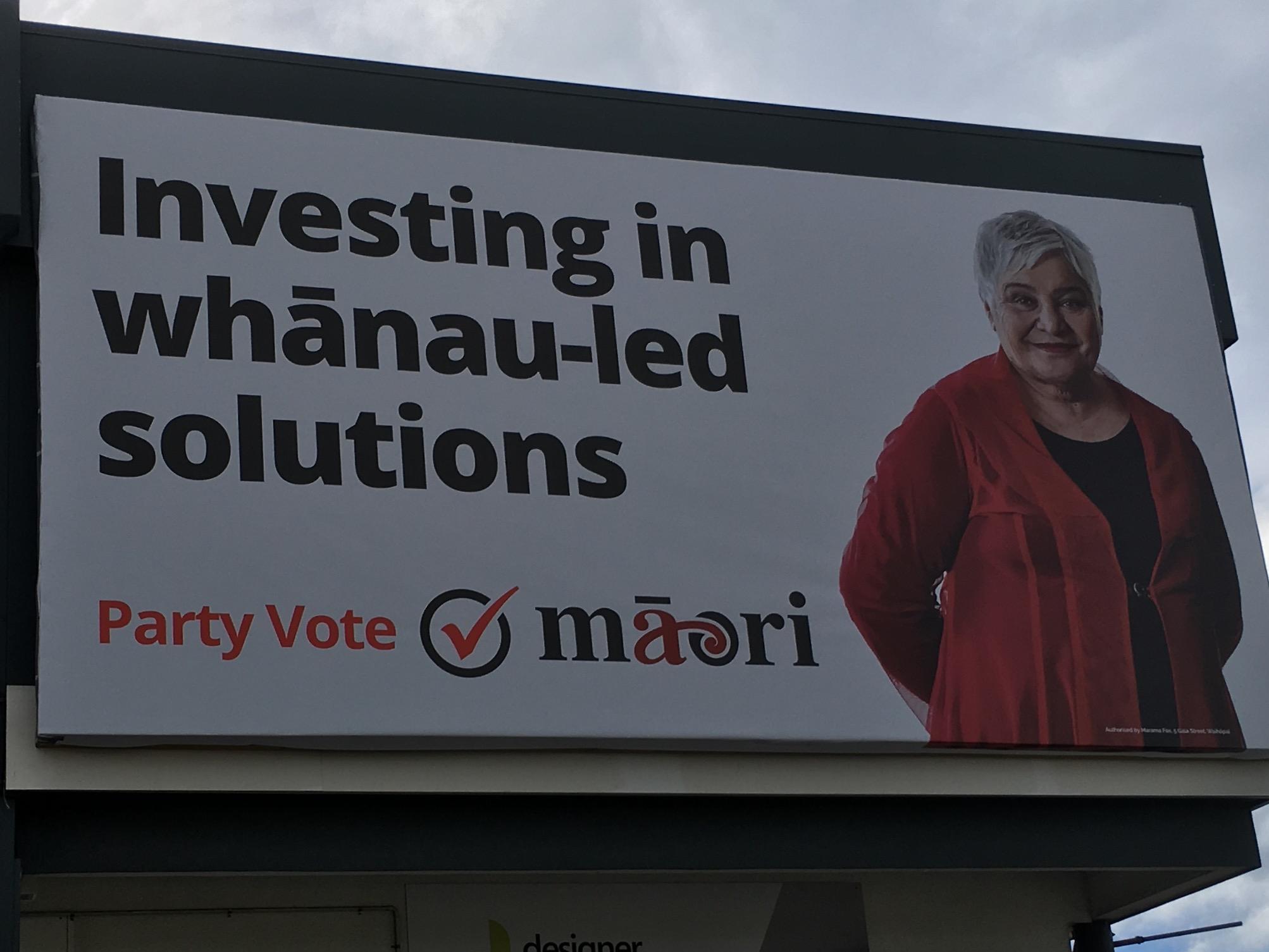 billboardTT.jpg