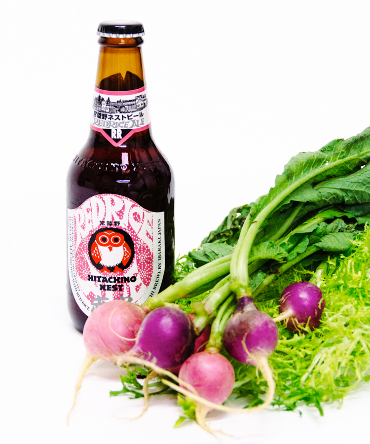 #HappyHourClub 18 / Red Rice Ale from Hitachino Nest