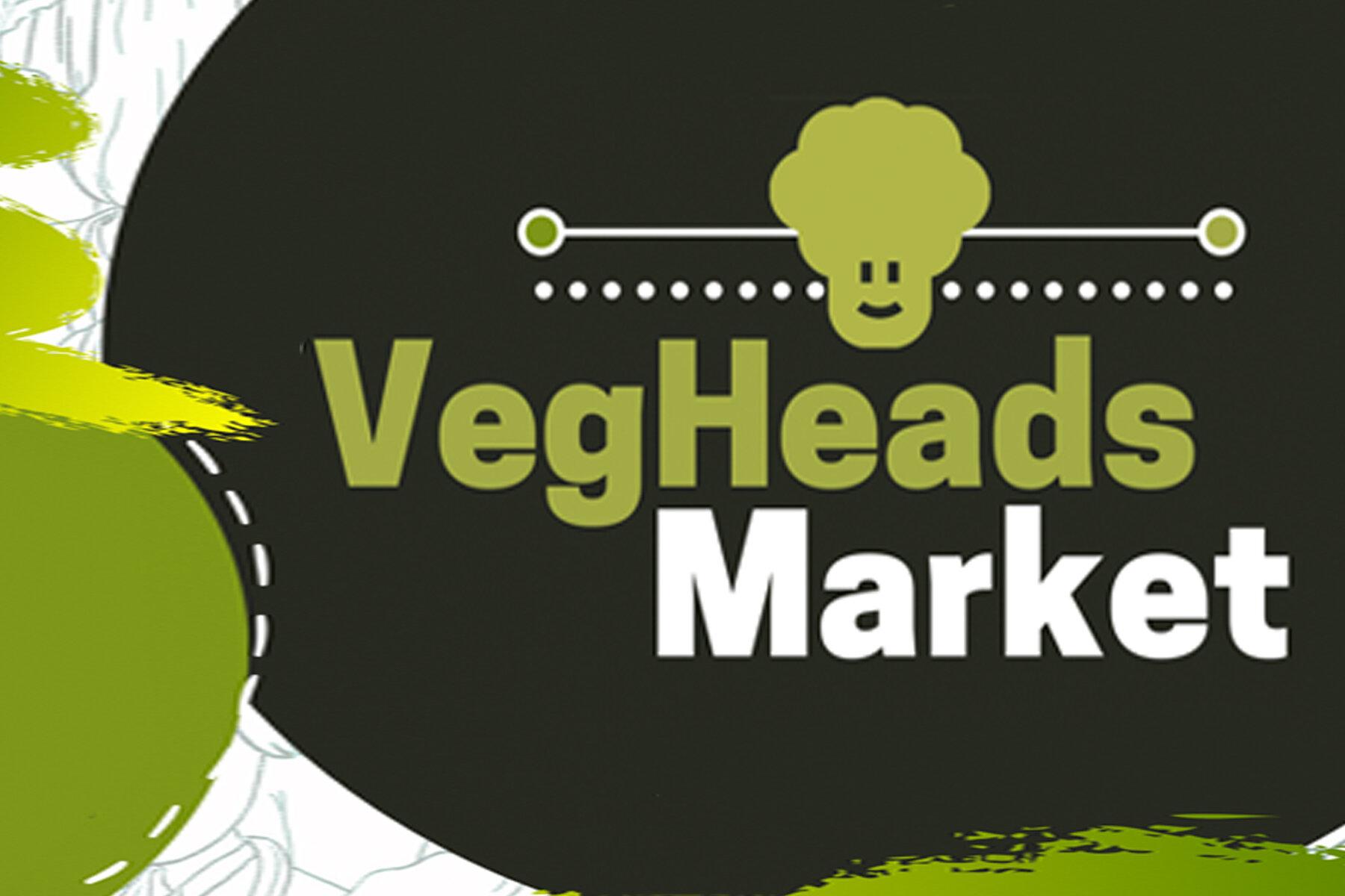 veghead_logo.jpg