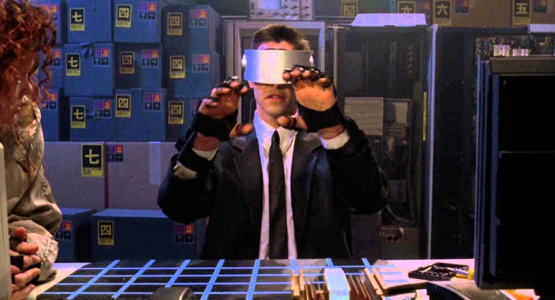 PHOTO: Wolfenstein 3D time.
