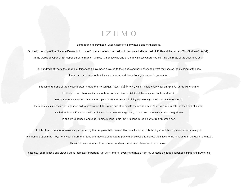 LiehSugai_Izumo_Statement New.jpg