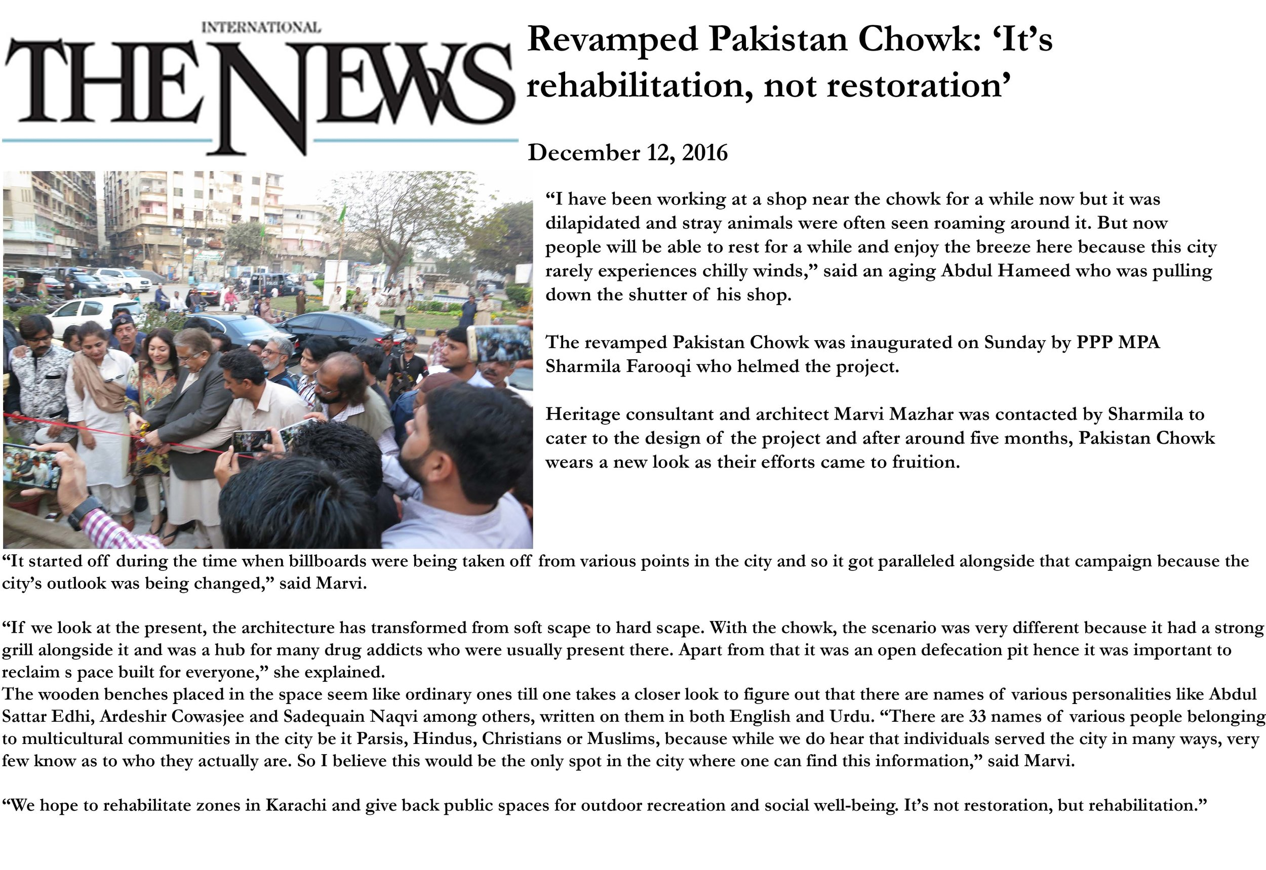 Published in The News International on December 12th, 2016.