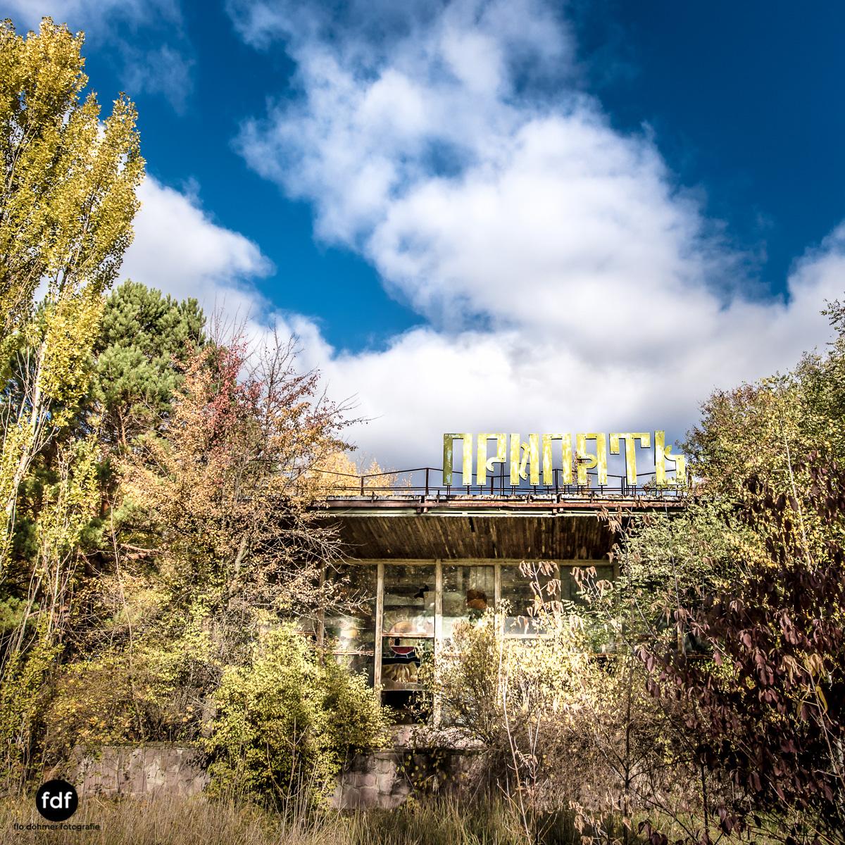 Tschernobyl-Chernobyl-Prypjat-Urbex-Lost-Place-Cafe-Prypjat-Prometheus-Klavierschule-2.jpg