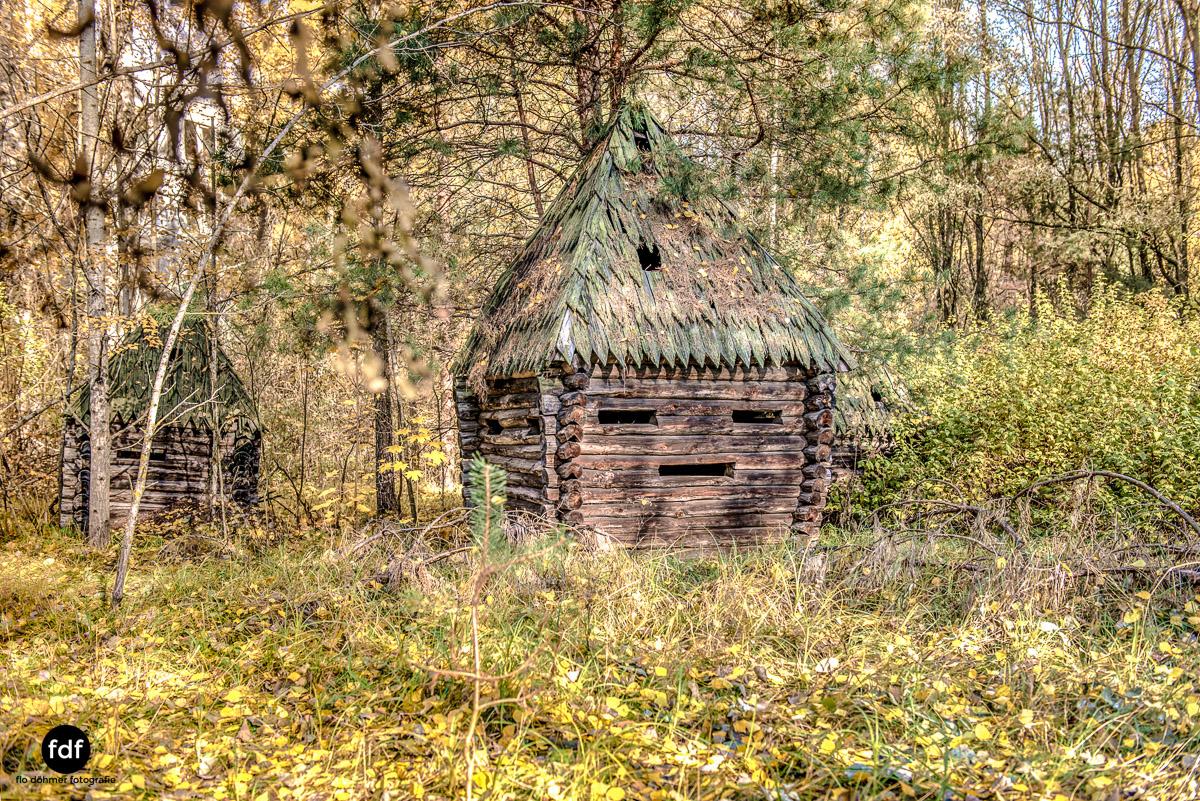 Tschernobyl-Chernobyl-Prypjat-Urbex-Lost-Place-Duga-Gelände-12.jpg