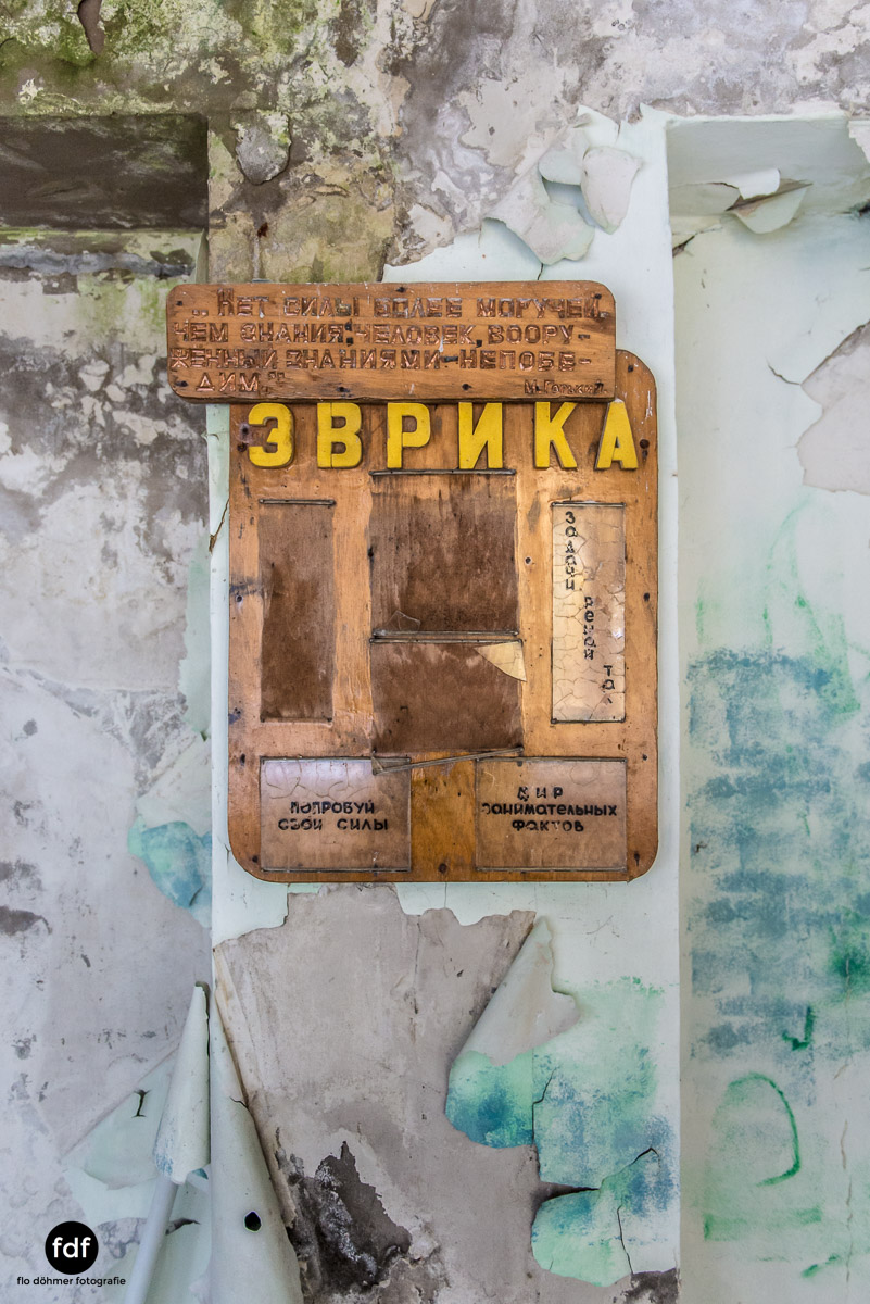 Tschernobyl-Chernobyl-Prypjat-Urbex-Lost-Place-Duga-Schule-Kino-3.jpg