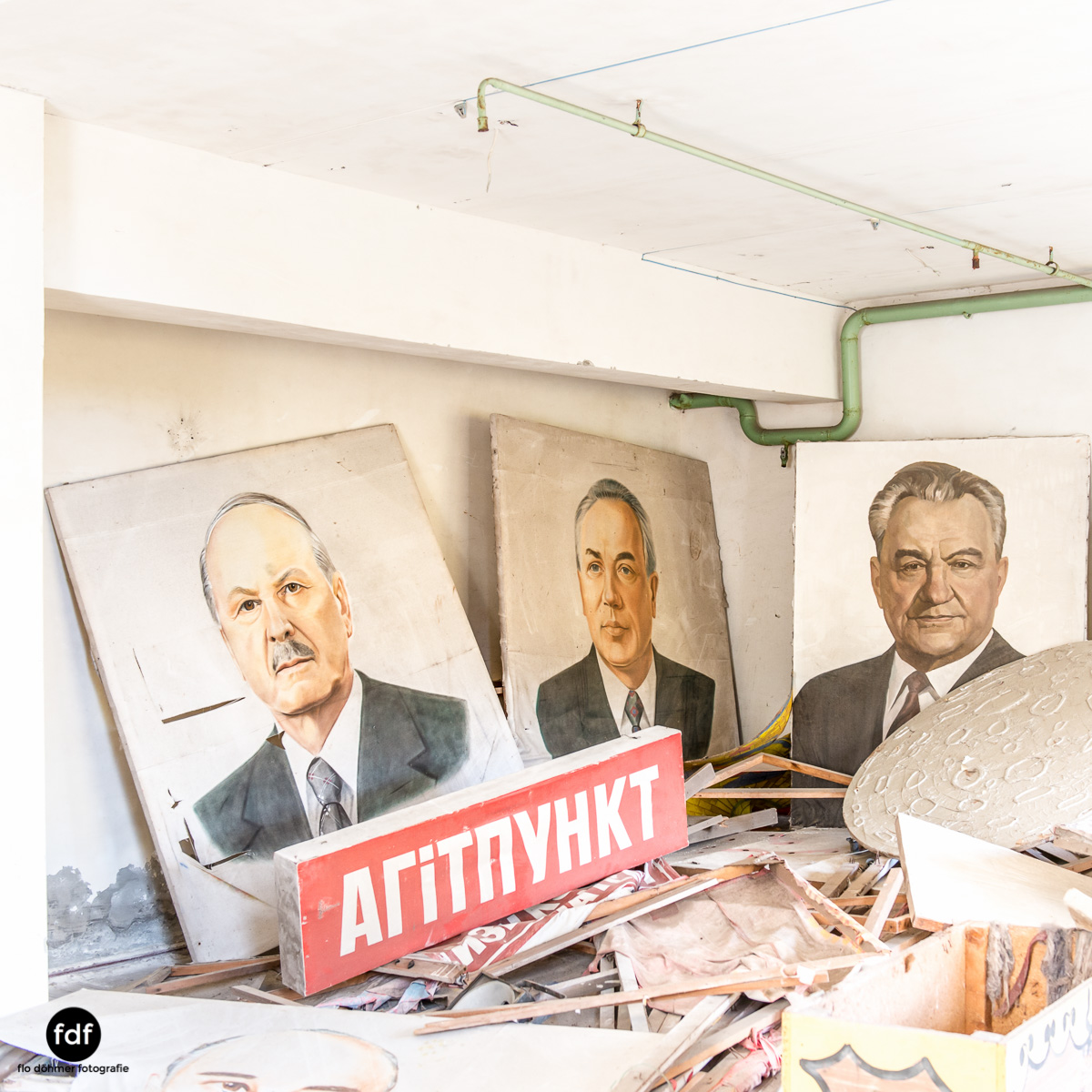 Tschernobyl-Chernobyl-Prypjat-Urbex-Lost-Place-Kulturpalast-Energetik-1.jpg