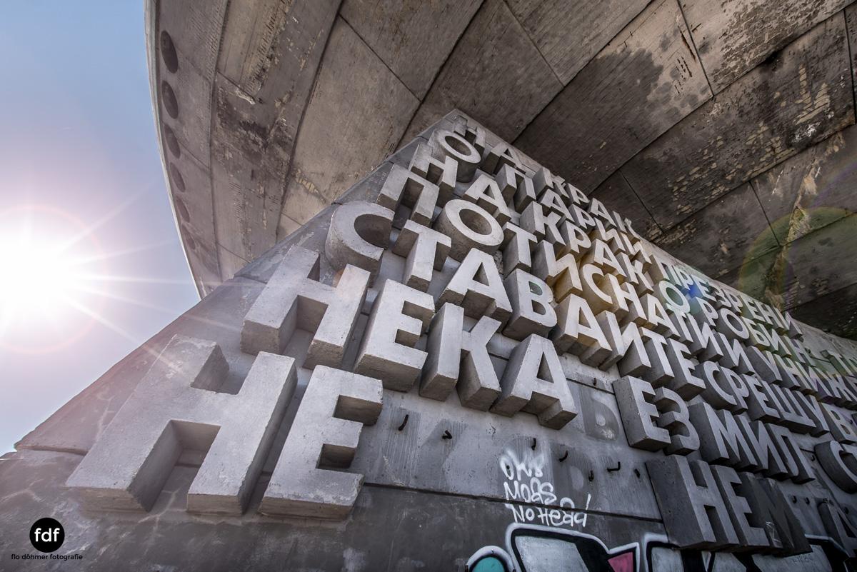 Buzludzha-Monument-Kommunismus-UFO-Shipka-Bulgarien-Lost-Place-123.JPG