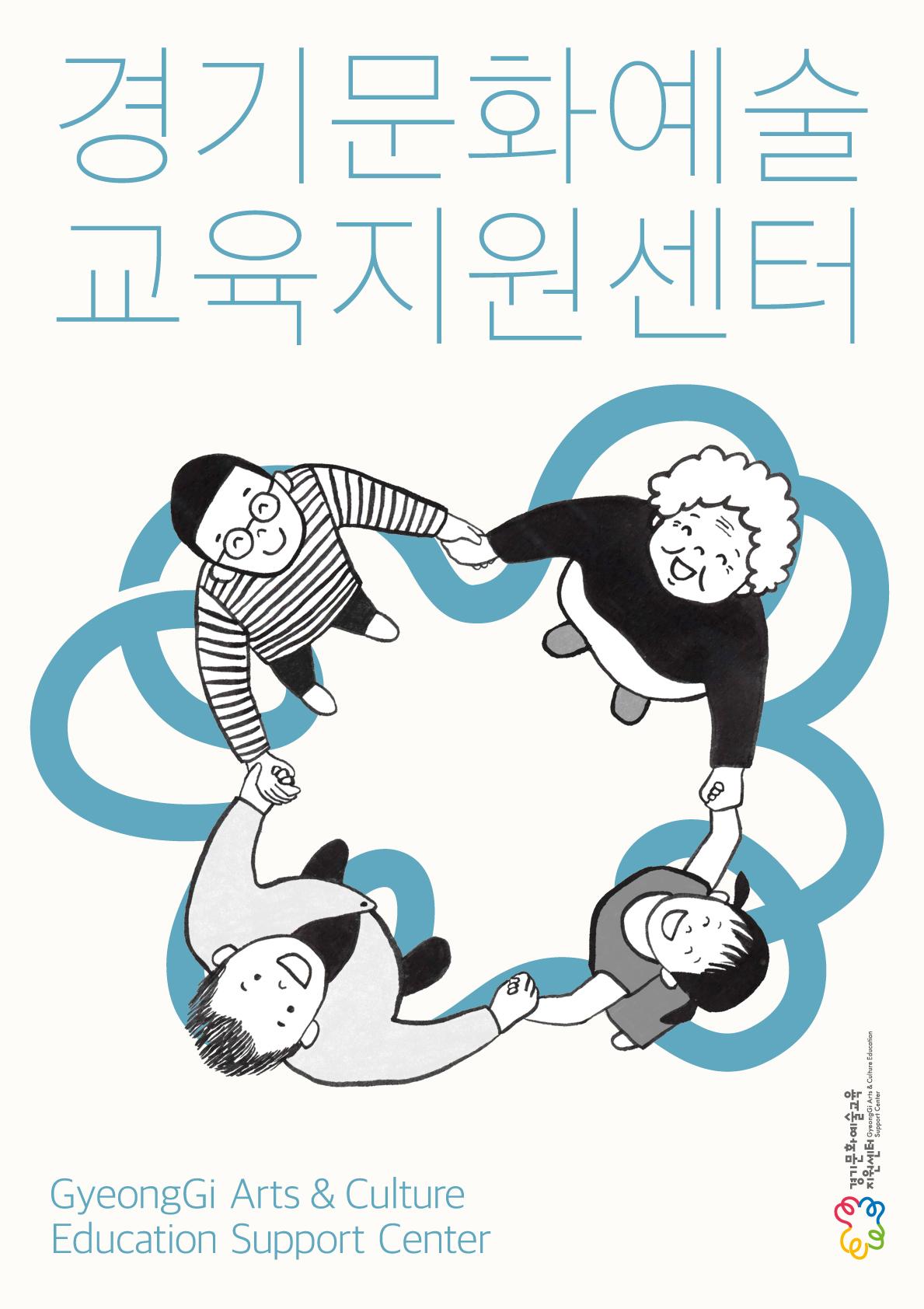 경기문화재단-리플렛_최종2.jpg