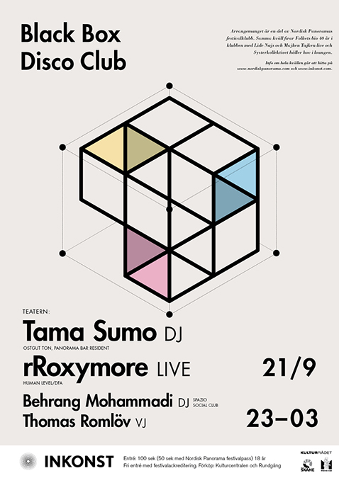 tama_sumo_rRoxymore_poster.jpg