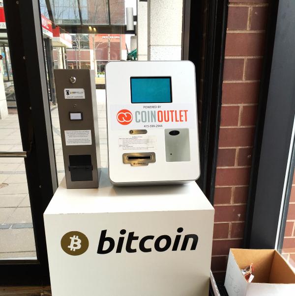 bitcoin atm, kendall square  (sonya kovacic)