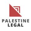 palestinelegal.org