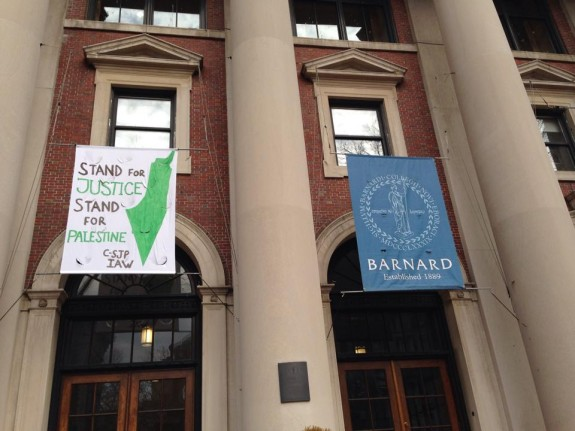 An SJP banner at Barnard College advertising the March 2014 Israeli Apartheid Week, removed after complaints that it made Jewish students feel unsafe. (Bwog)