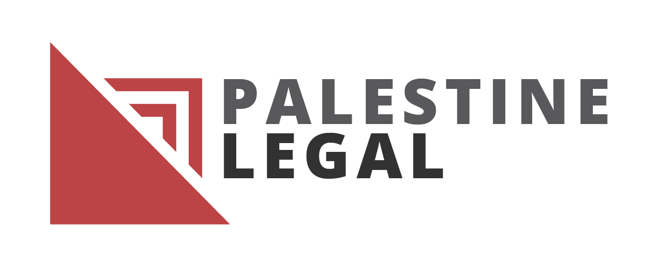 Palestine Legal logo for description.png