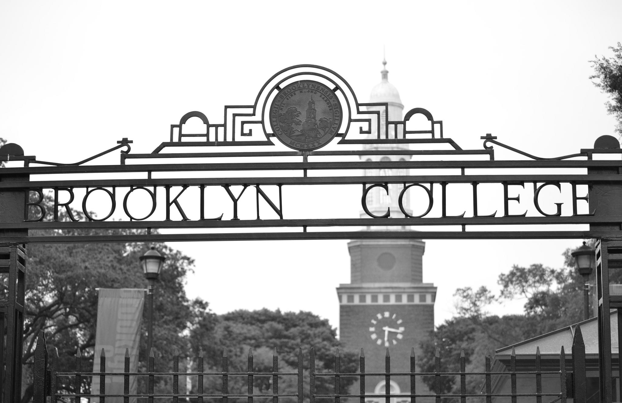 BrooklynCollegeArch.jpg