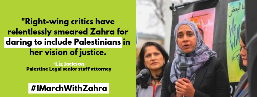 #IMarchWithZahra (2).png