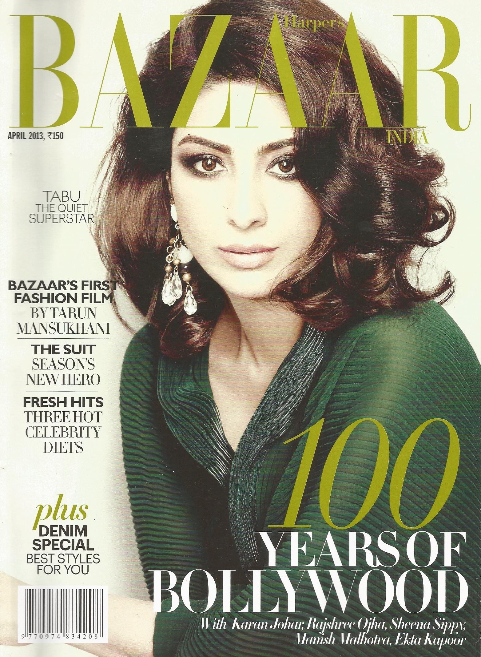 The cover of  Harper's Bazaar .