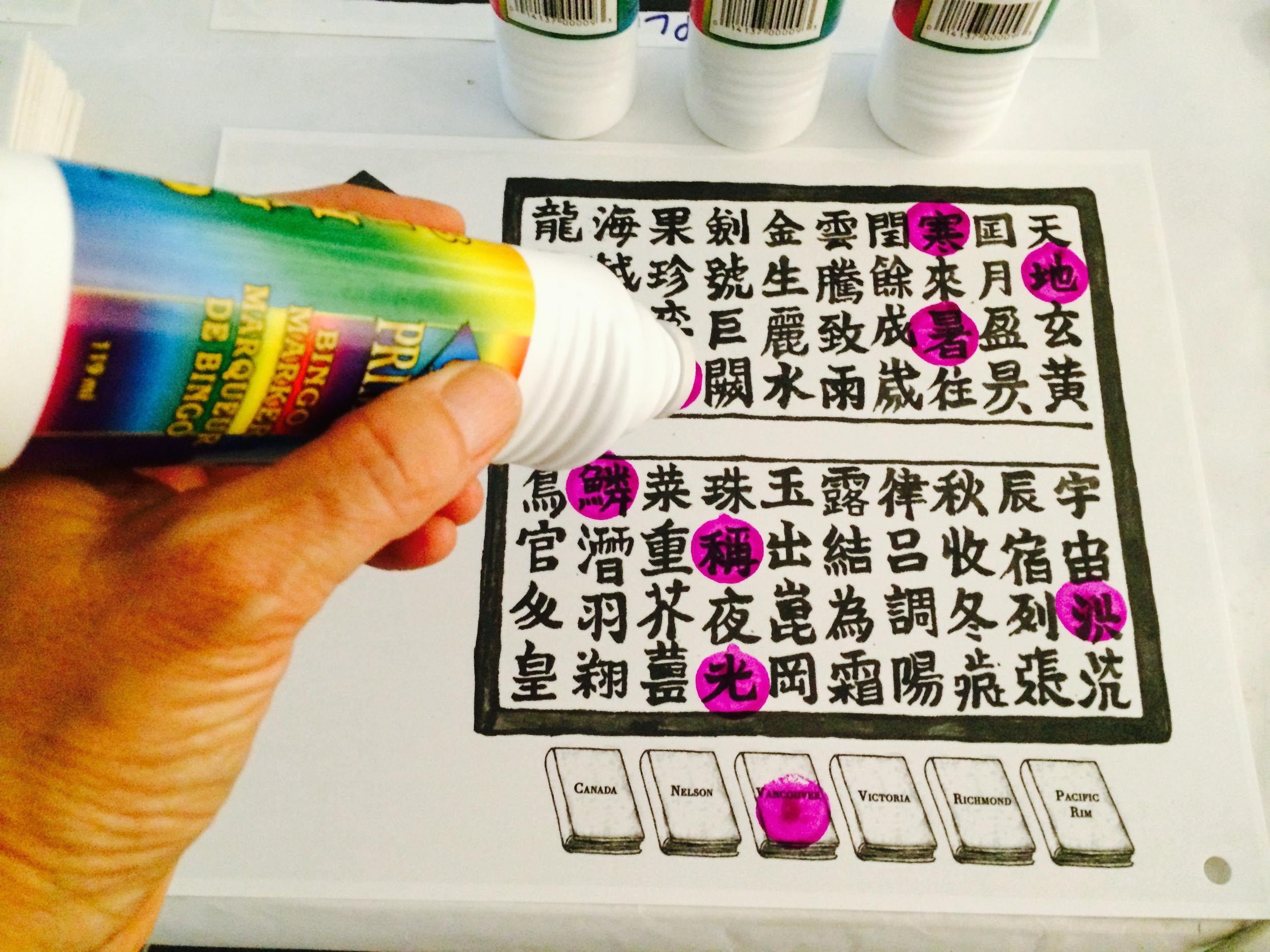 Marking a Pak Ah Pu ticket.