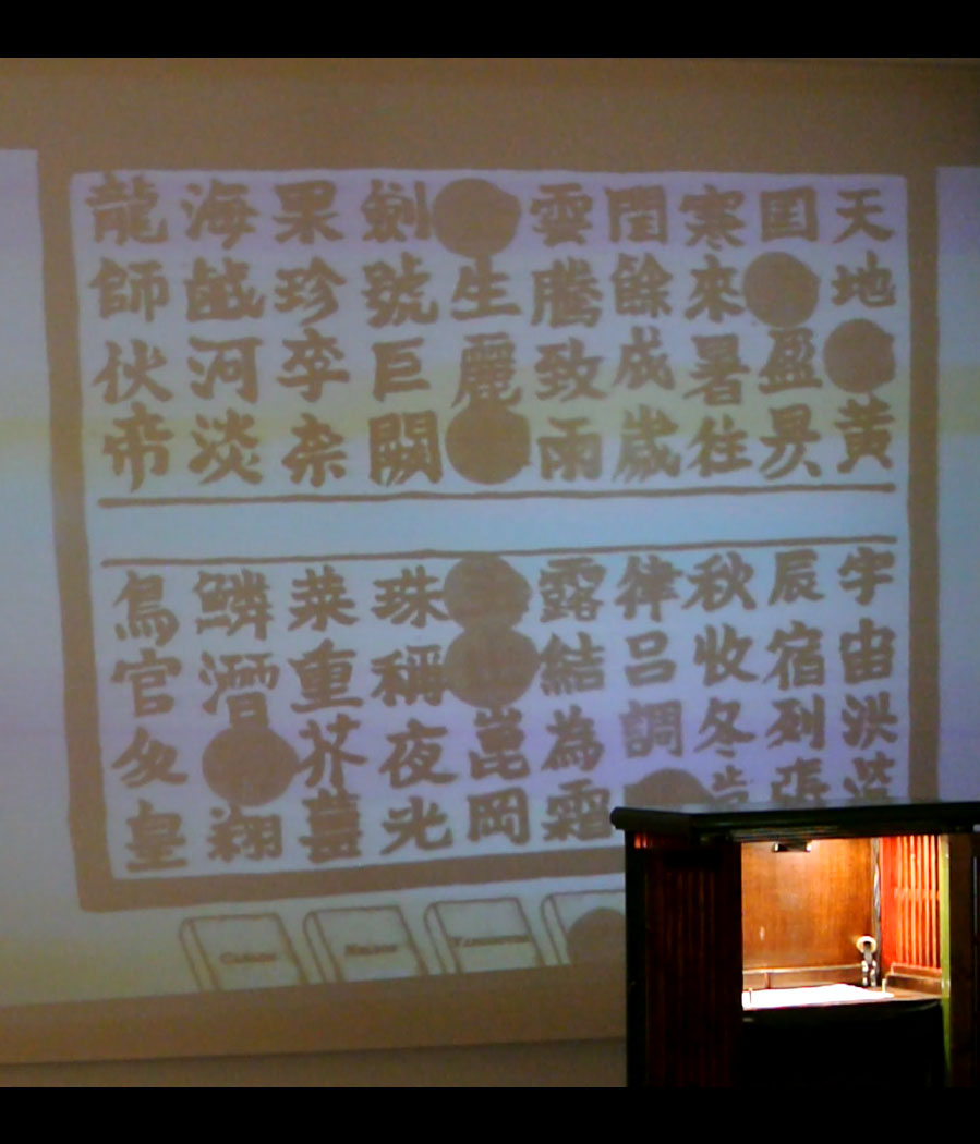 The marked Pak Ah Pu is shown on the screen. The cabinet with the webcam to read the cards is shown in the foreground.