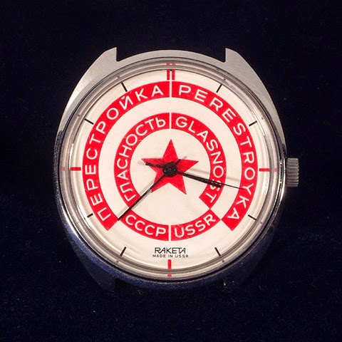 Glastnost and Perestroyka commemorative wristwatch