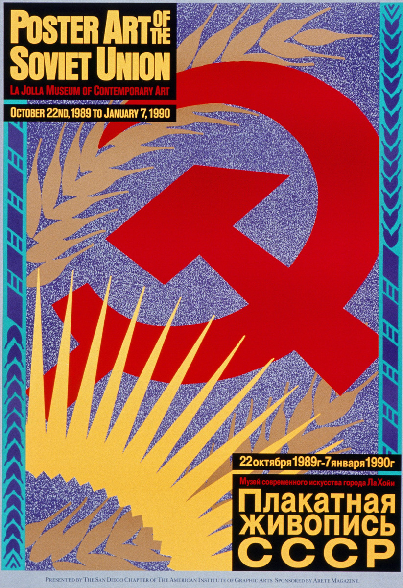 1989 Opening AIGA/San Diego event poster for the San Diego Soviet Arts Festival. Design: Dennis Gillaspy