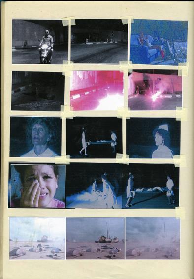 013-videostills-nurse&last scene-lr.jpg