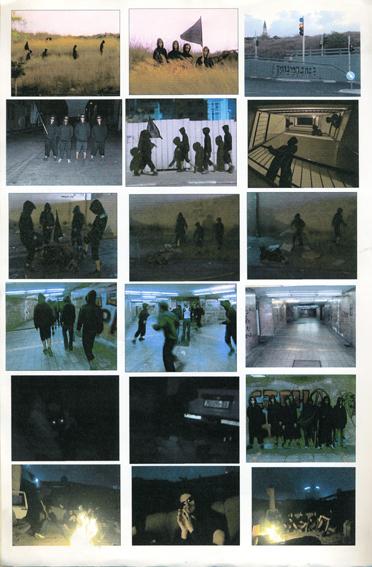 008-kapuchonim-video stills-lr.jpg