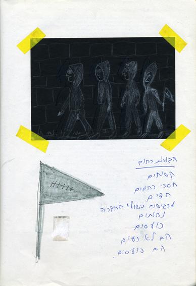 011-scrapbook-kapuchonim and writing-lr.jpg
