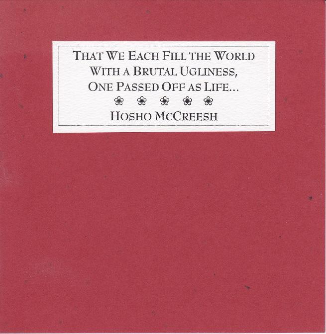 BRUTAL UGLINESS [Broadside - 2nd Edition]