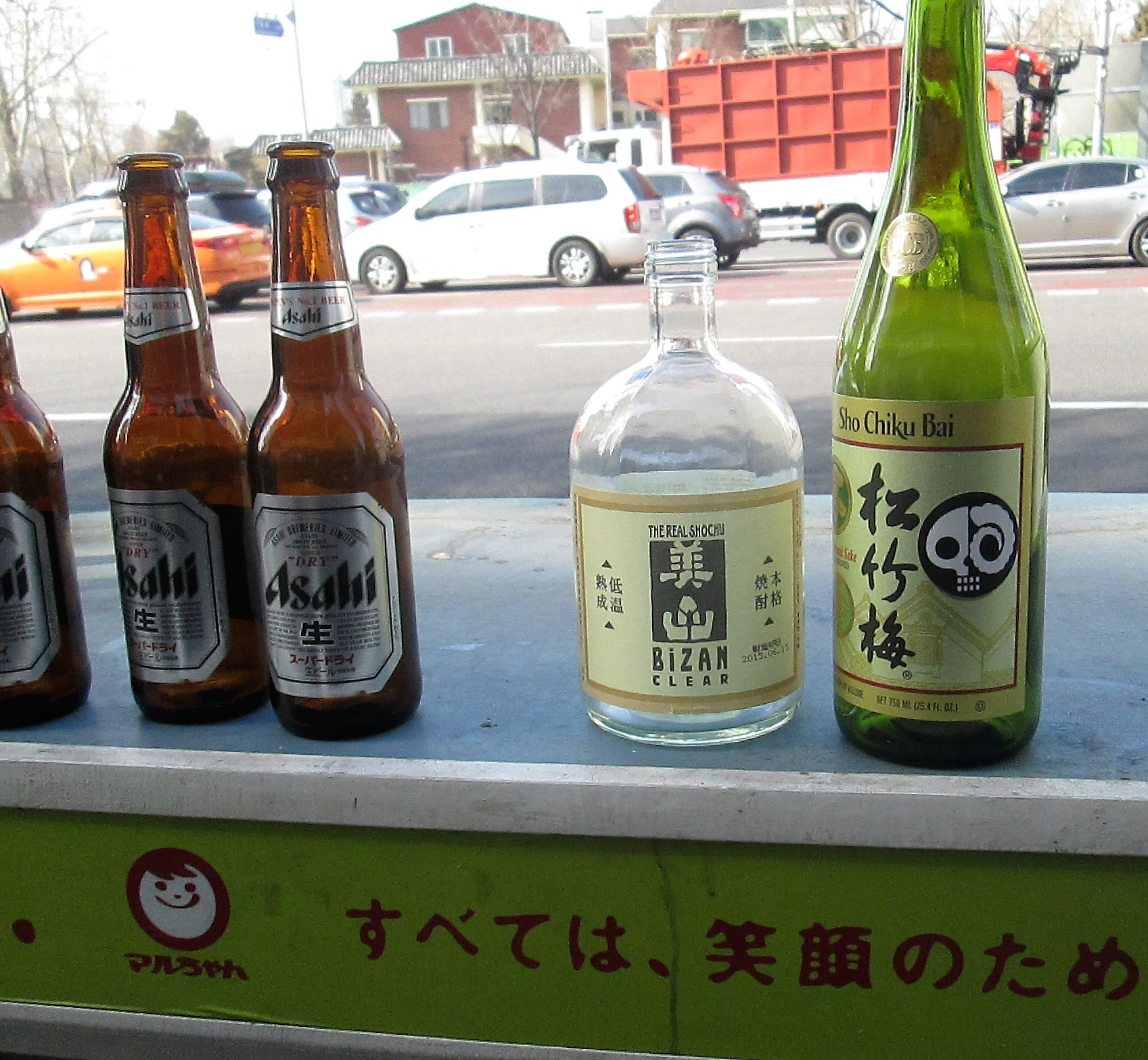 Shochu in Korea