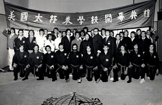 Lee and his students gather with Mr. Hsu in Lee's Dublin East-West School after an East-West tournament in 1974.