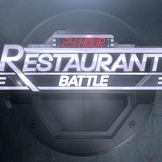 24_restaurant.jpg