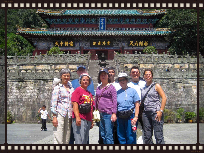 Janny and students visiting Wudang mountain in China. - p hoto by Wan Wong (Aug 2013).