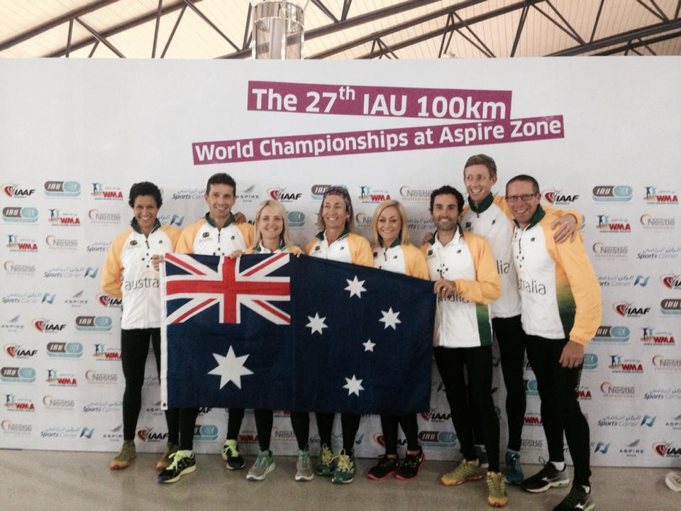 Chris & Kerrie with the aussie team - 100km world champs