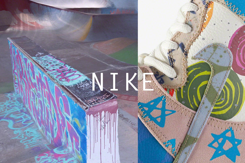 Nike_Art_1a.png