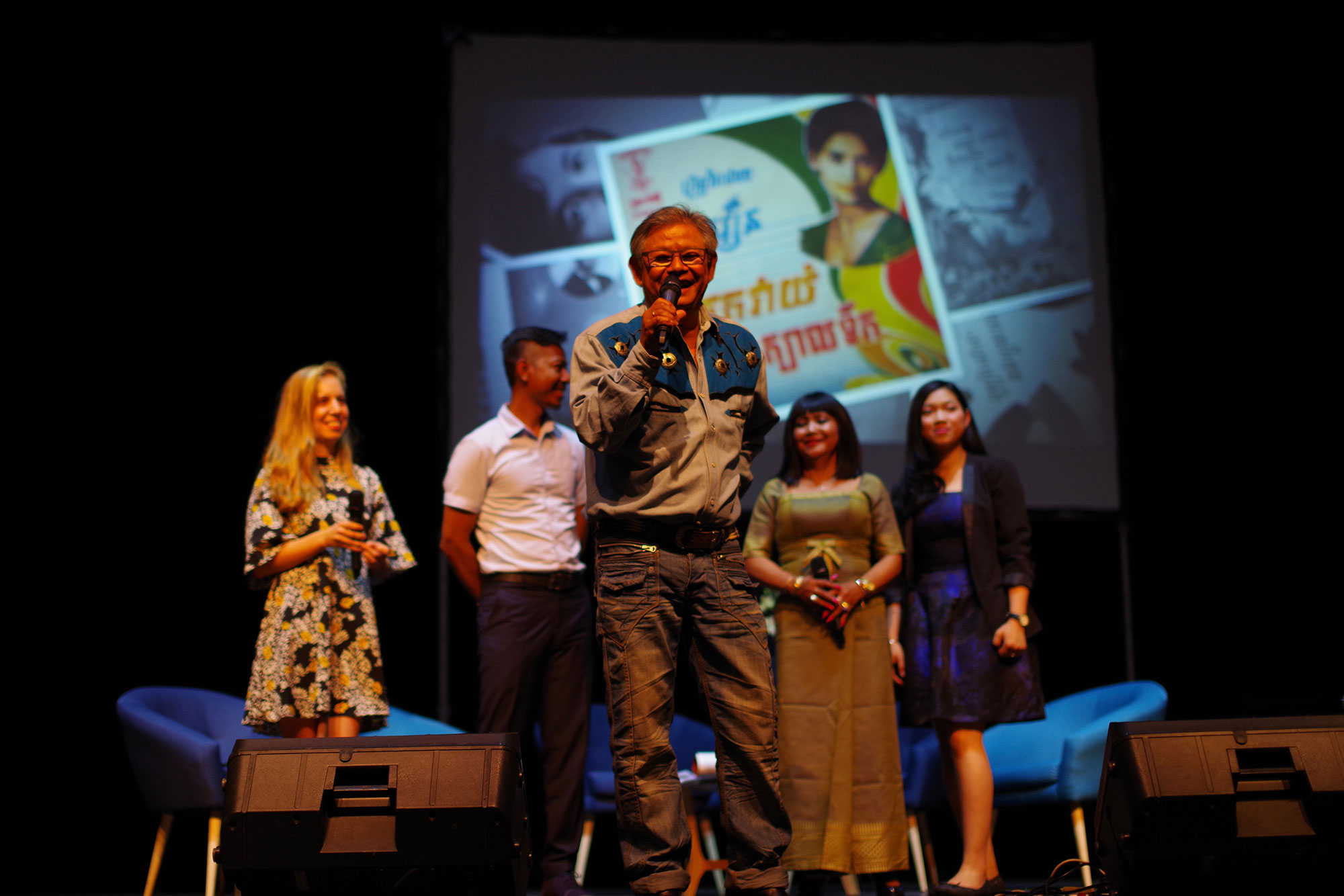 The Golden Age of Cambodian Rock'n'Roll, Salle du Citoyen, Lognes
