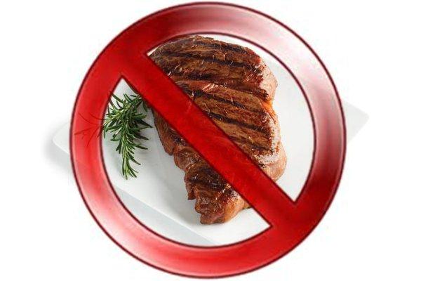 No-Steak.jpg