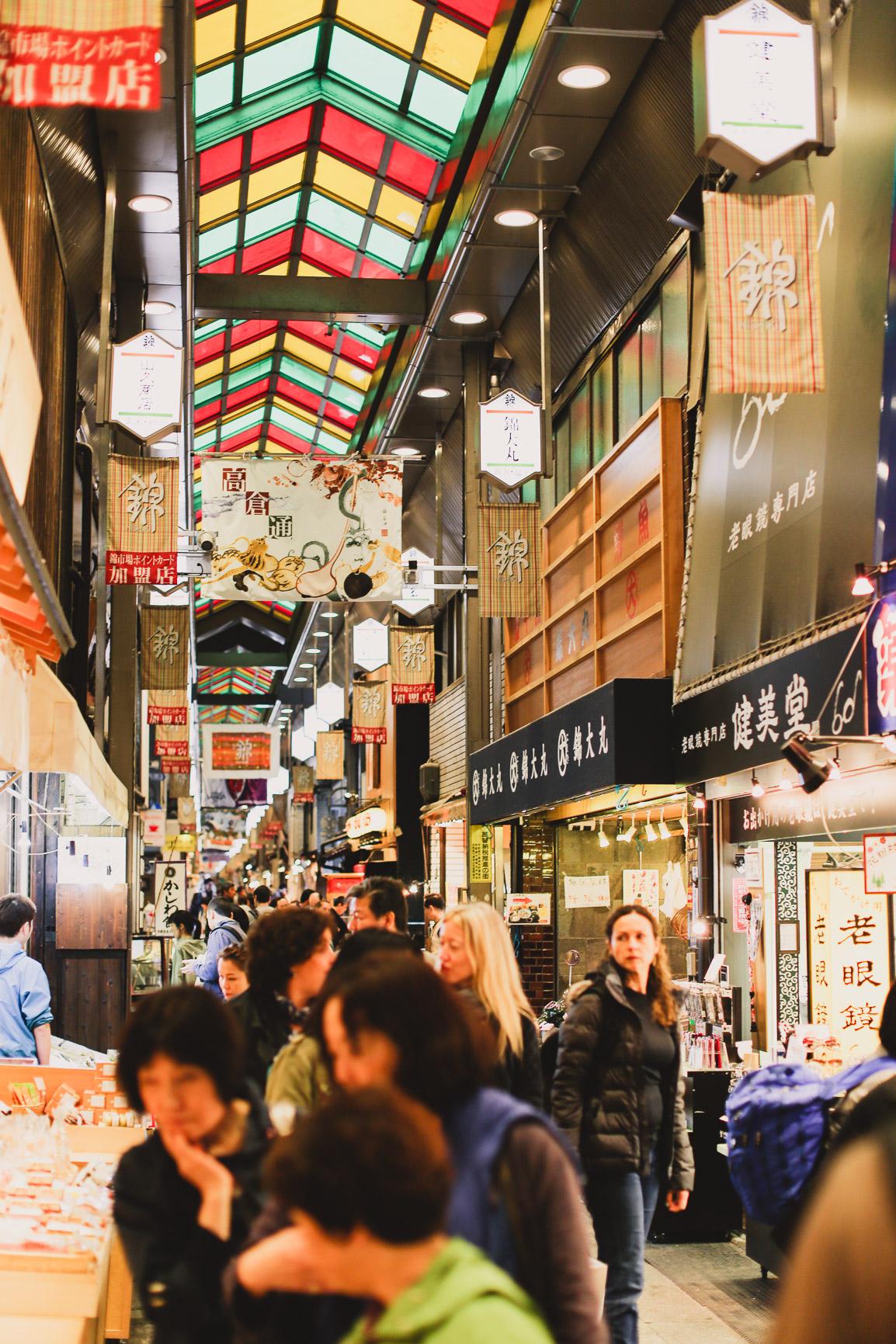 Nishiki Market I Am Suanlee