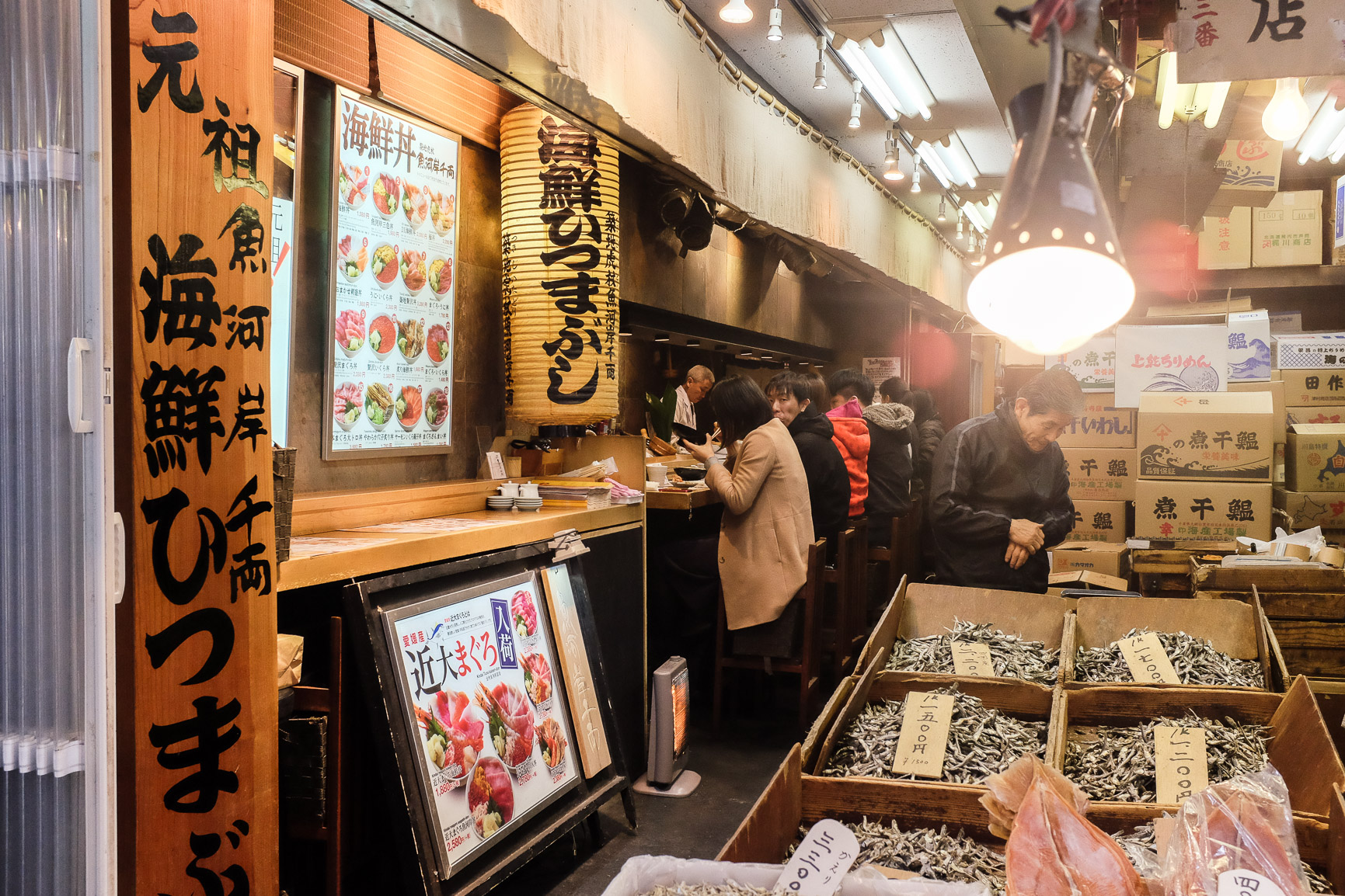 Get up close and personal with the chefs, eat at the sushi bar and watch them masterfully prepare the fish for you