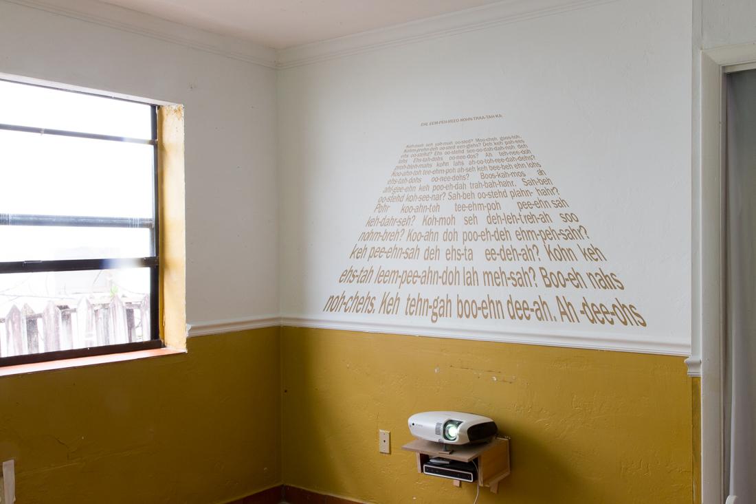 Gonzalo Fuenmayor, Artist Run (Satelite) (6 of 7).jpg