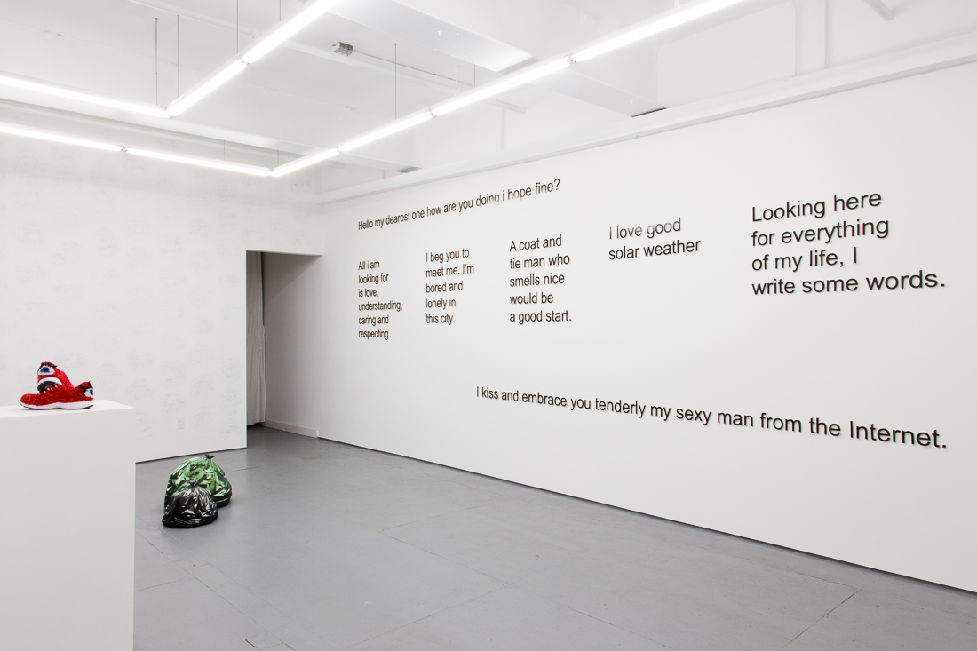 Not Invited Install Pictures (2 of 28).jpg