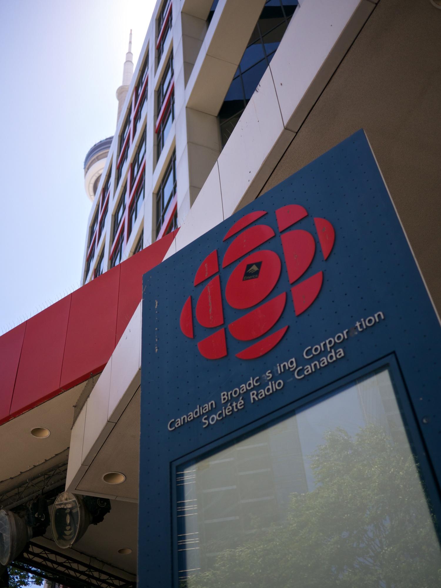CBC BUILDING