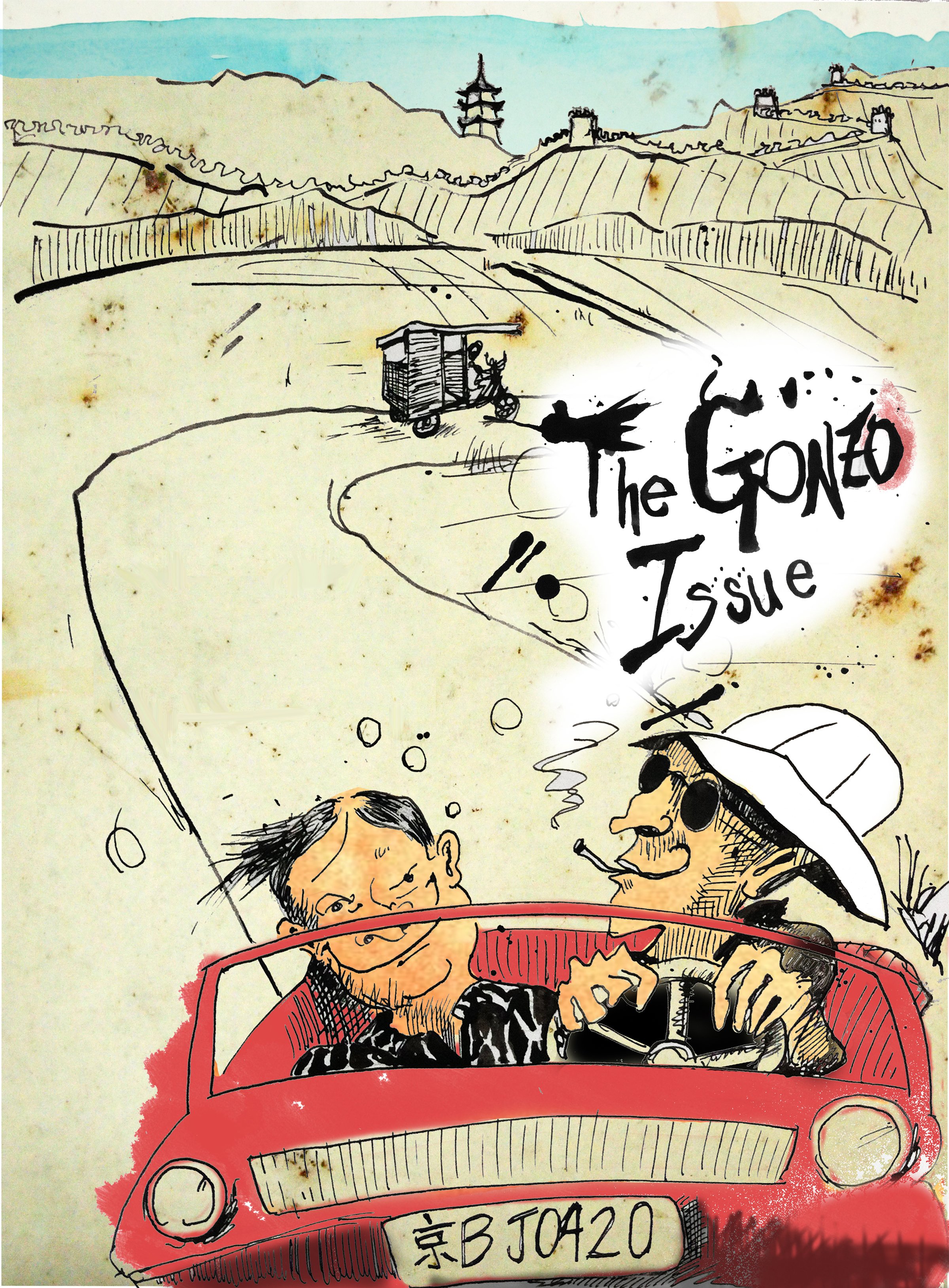 gonzo cover2 small.jpg