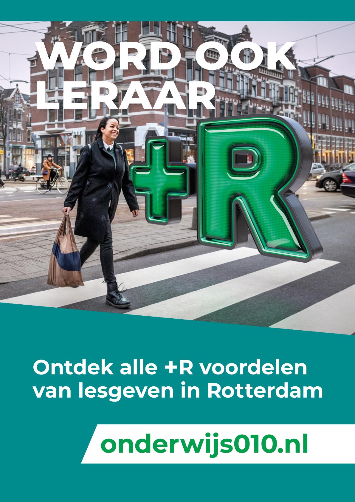 0to9: Campagne voor 'Word een Leraar+R in Rotterdam', Serina.